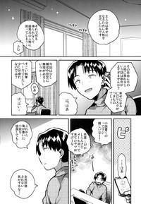 Imouto wa Kakezan ga Dekiru 4