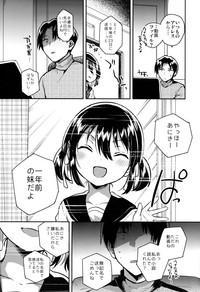 Imouto wa Kakezan ga Dekiru 6