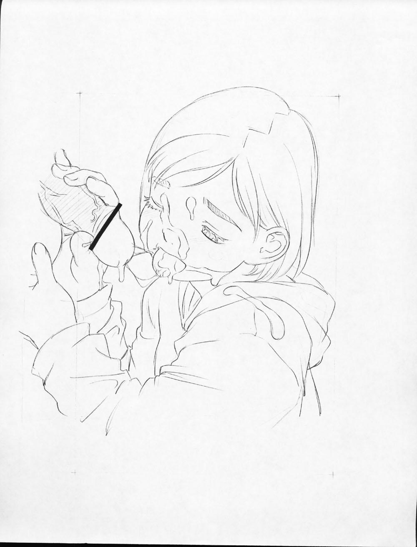 Original Rough Gen Copy shuu SC10 1