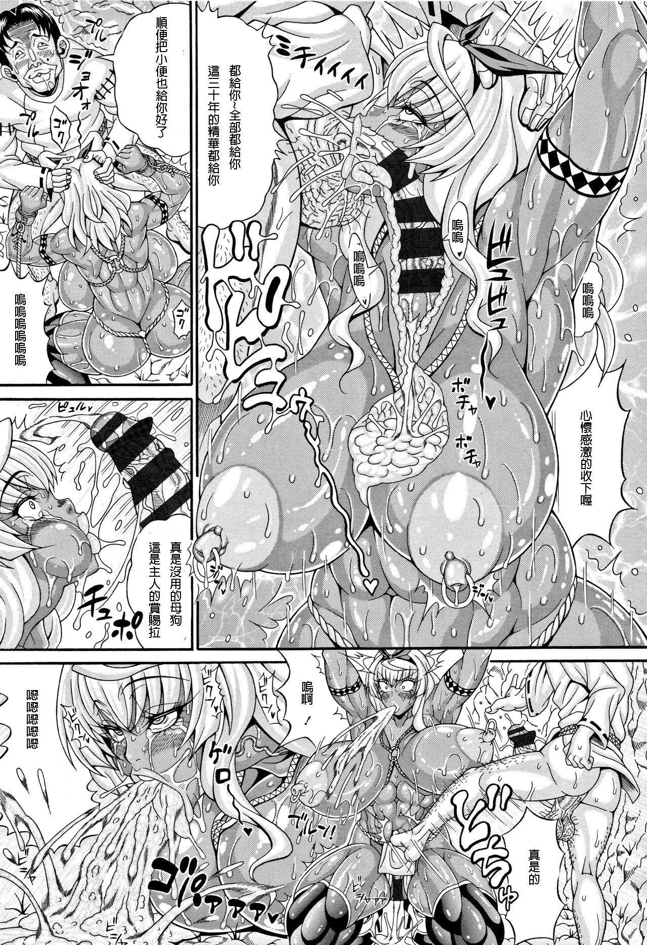 Mahoutsukai Musou 6