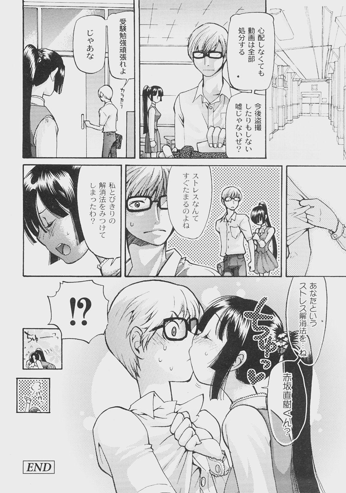 Comic Moog 2008-07 96