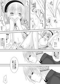Danna-sama wa Shinpaishou 9