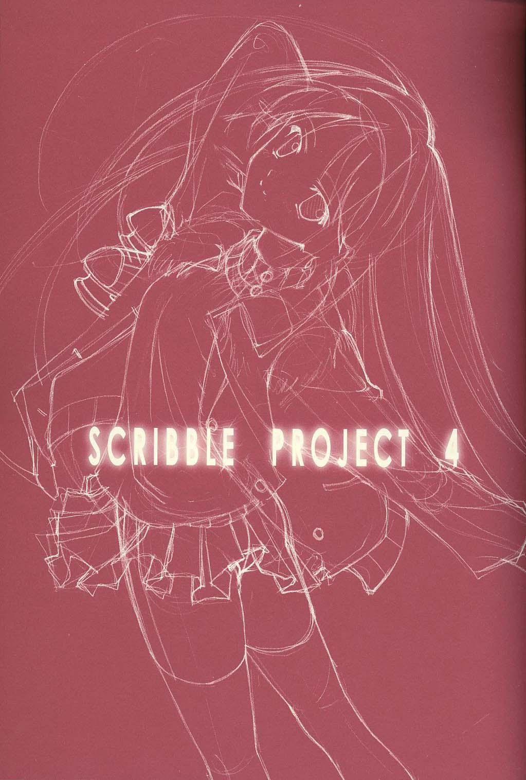 Scribble Project 4 1