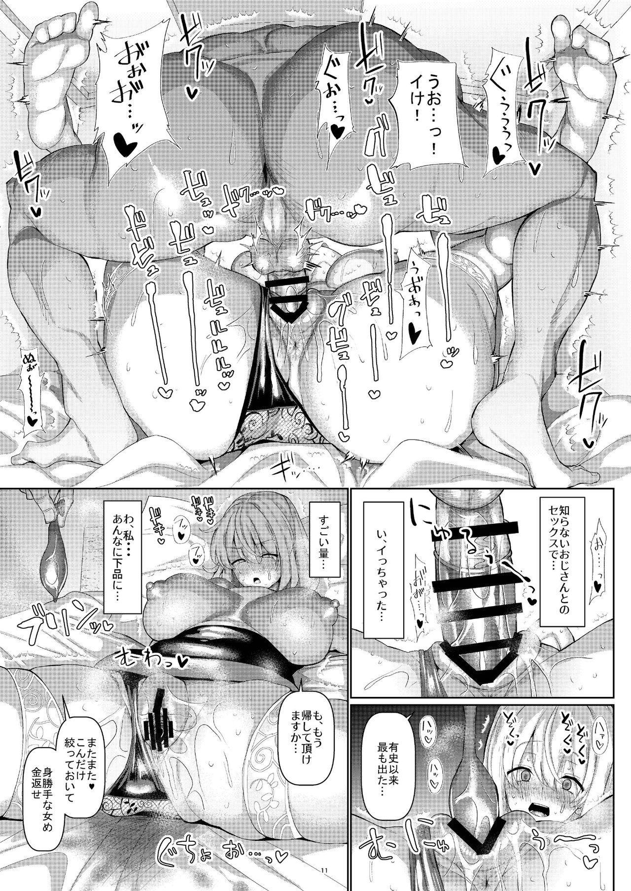 BodyCon Merry no Ogehin Koubi 12