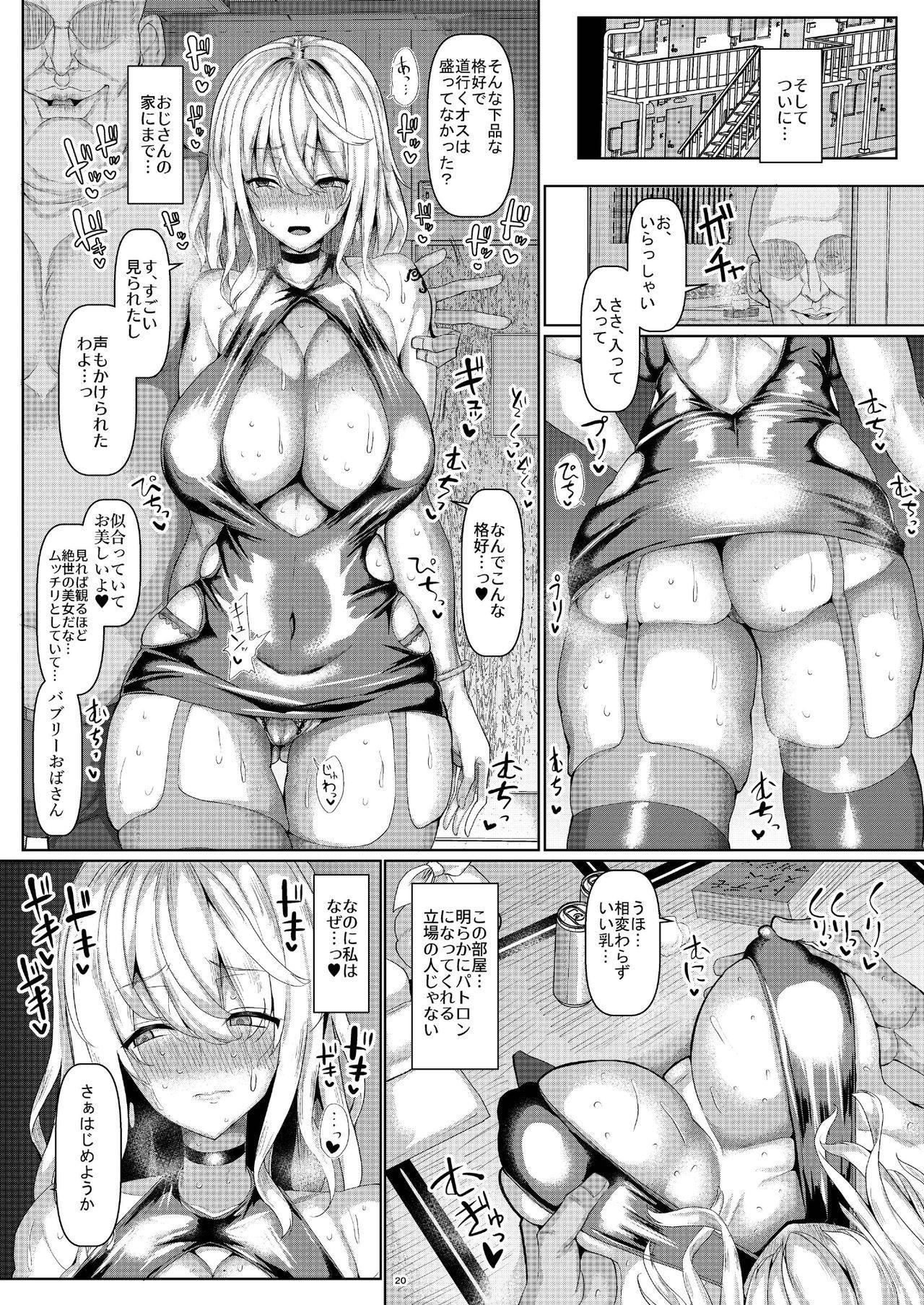 BodyCon Merry no Ogehin Koubi 21