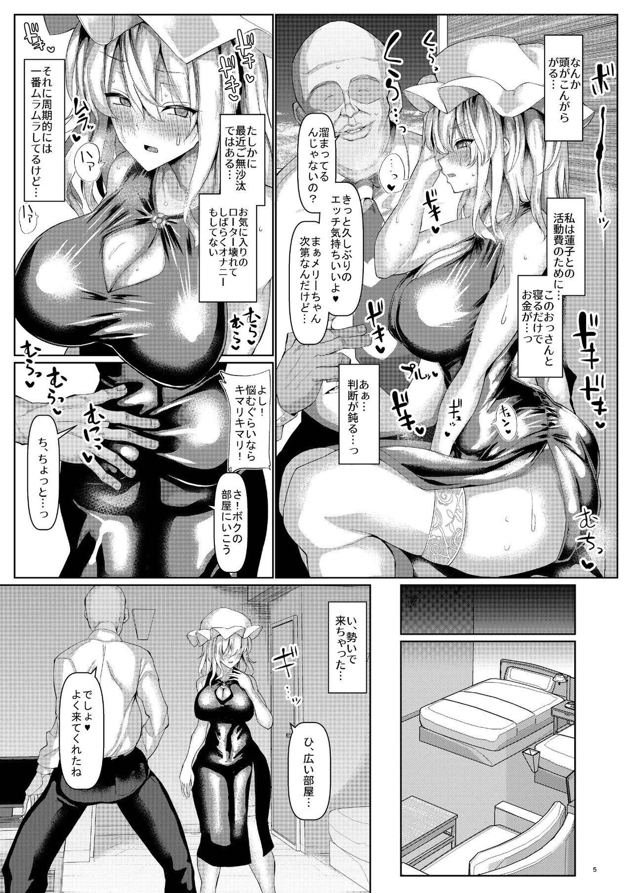 BodyCon Merry no Ogehin Koubi 6