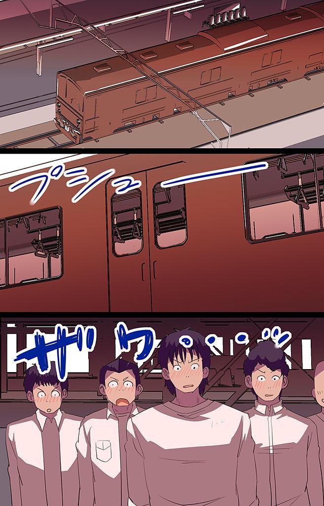 催眠パワーで公開種付けSEX~通勤電車編 29