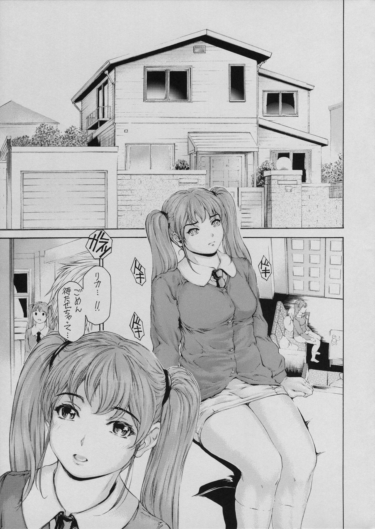 [Subesube 1kg (Narita Kyousha)] 9-Ji Kara 5-ji Made no Koibito Dai 11 wa - Nine to Five Lover 2