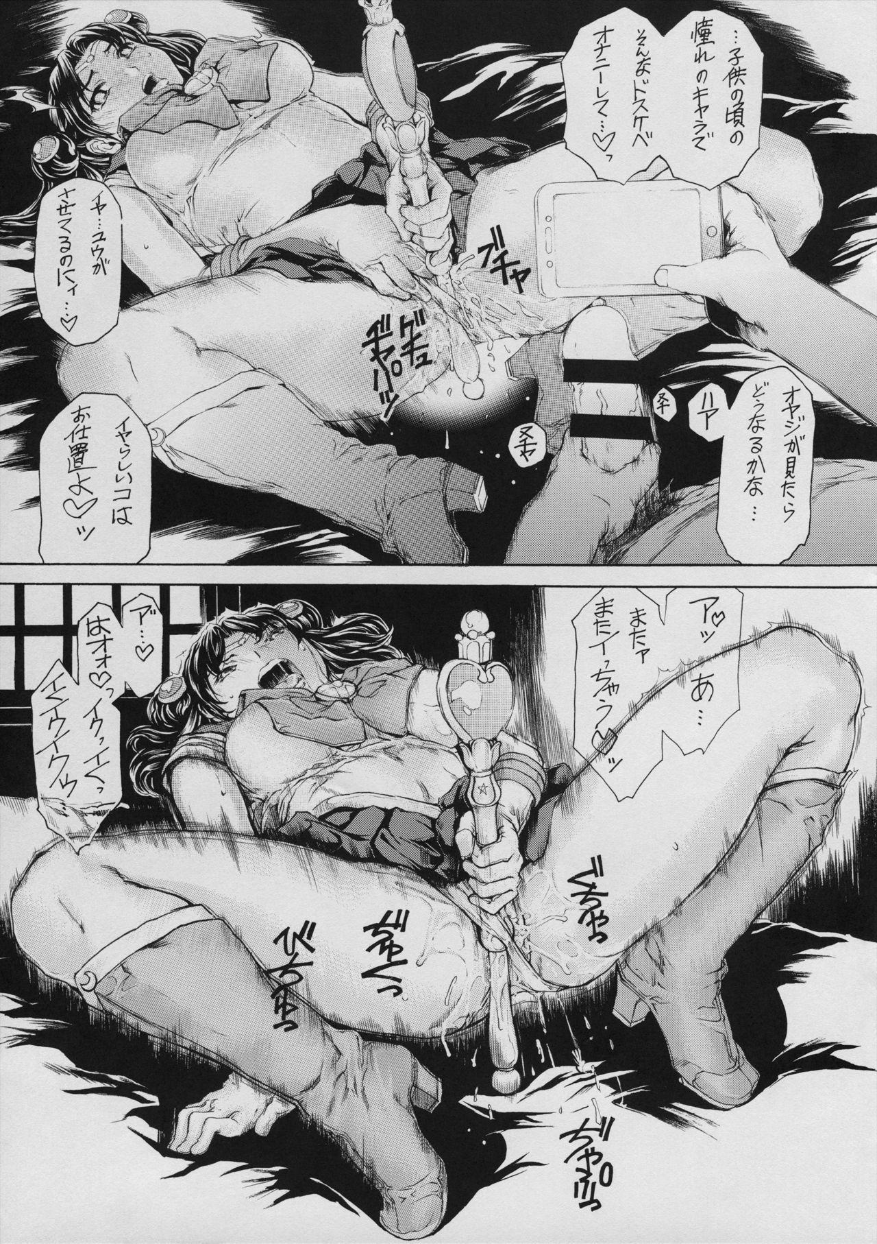 Kaa-san ga Nandemo Kosupure Shite Kureru 8