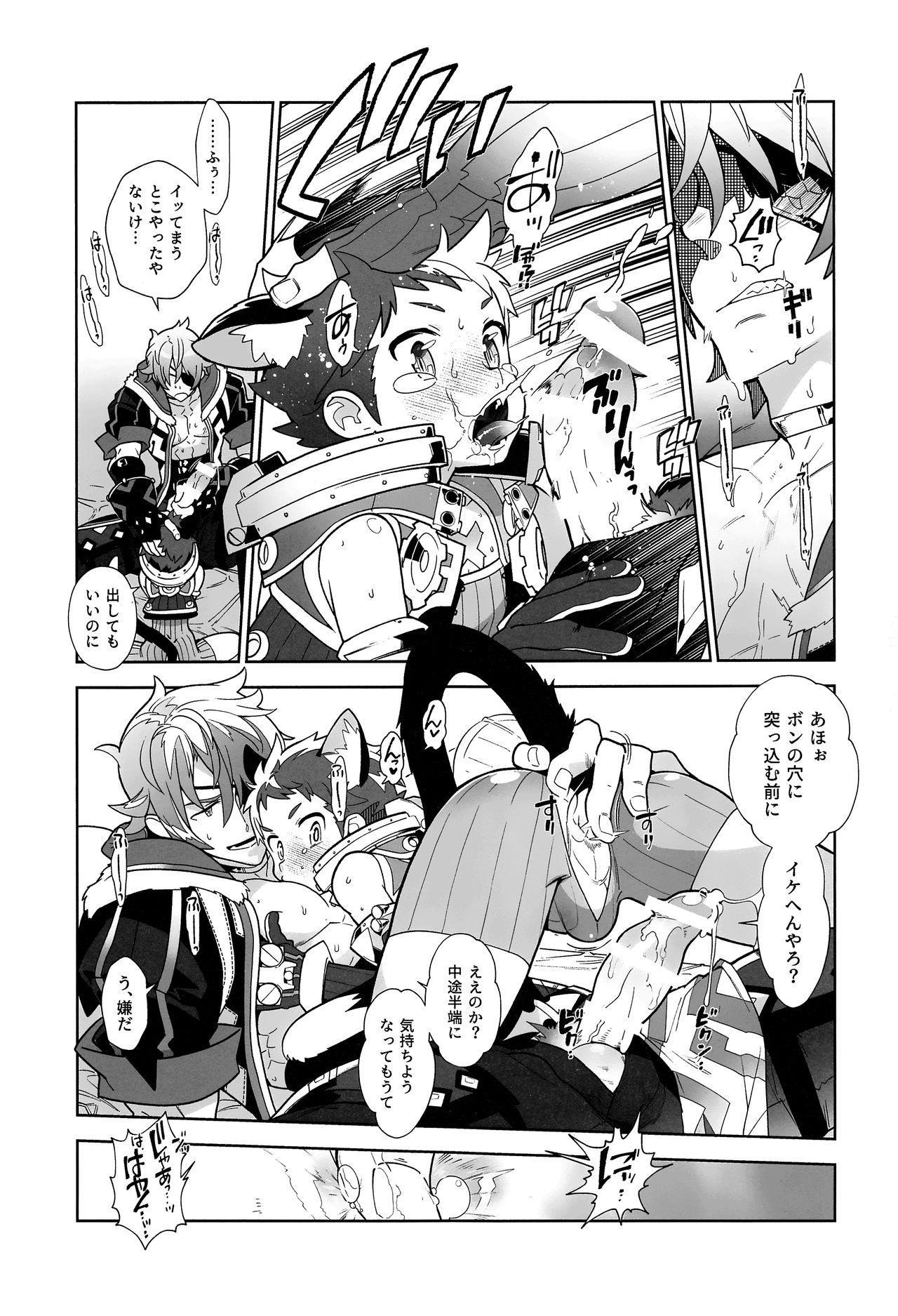 Nyanko Rex-kun to Nyannyan Shiyo! 11