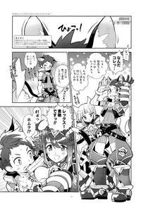 Nyanko Rex-kun to Nyannyan Shiyo! 3