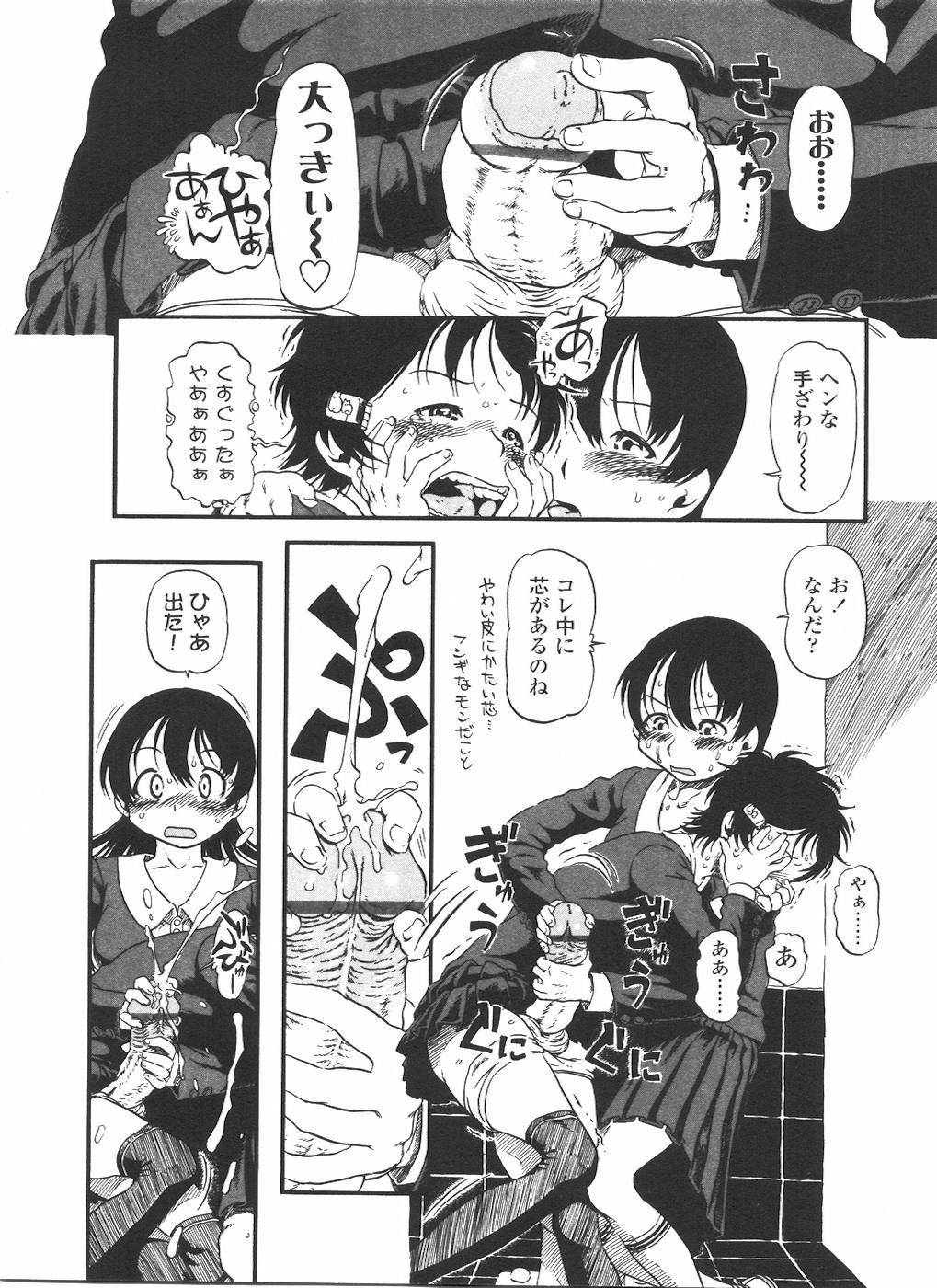 Futanarikko LOVE 11 133
