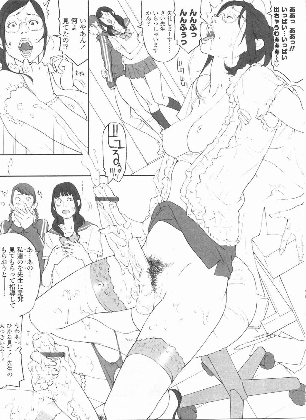 Futanarikko LOVE 11 28