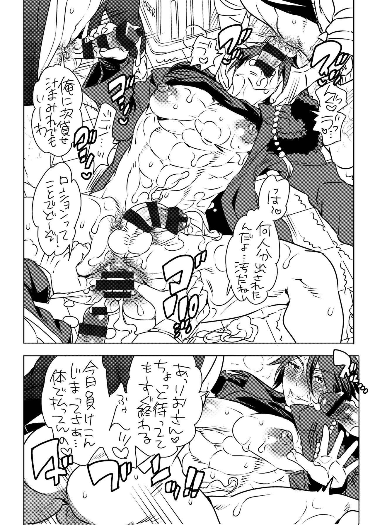 Hipumai no Ero-hon 3