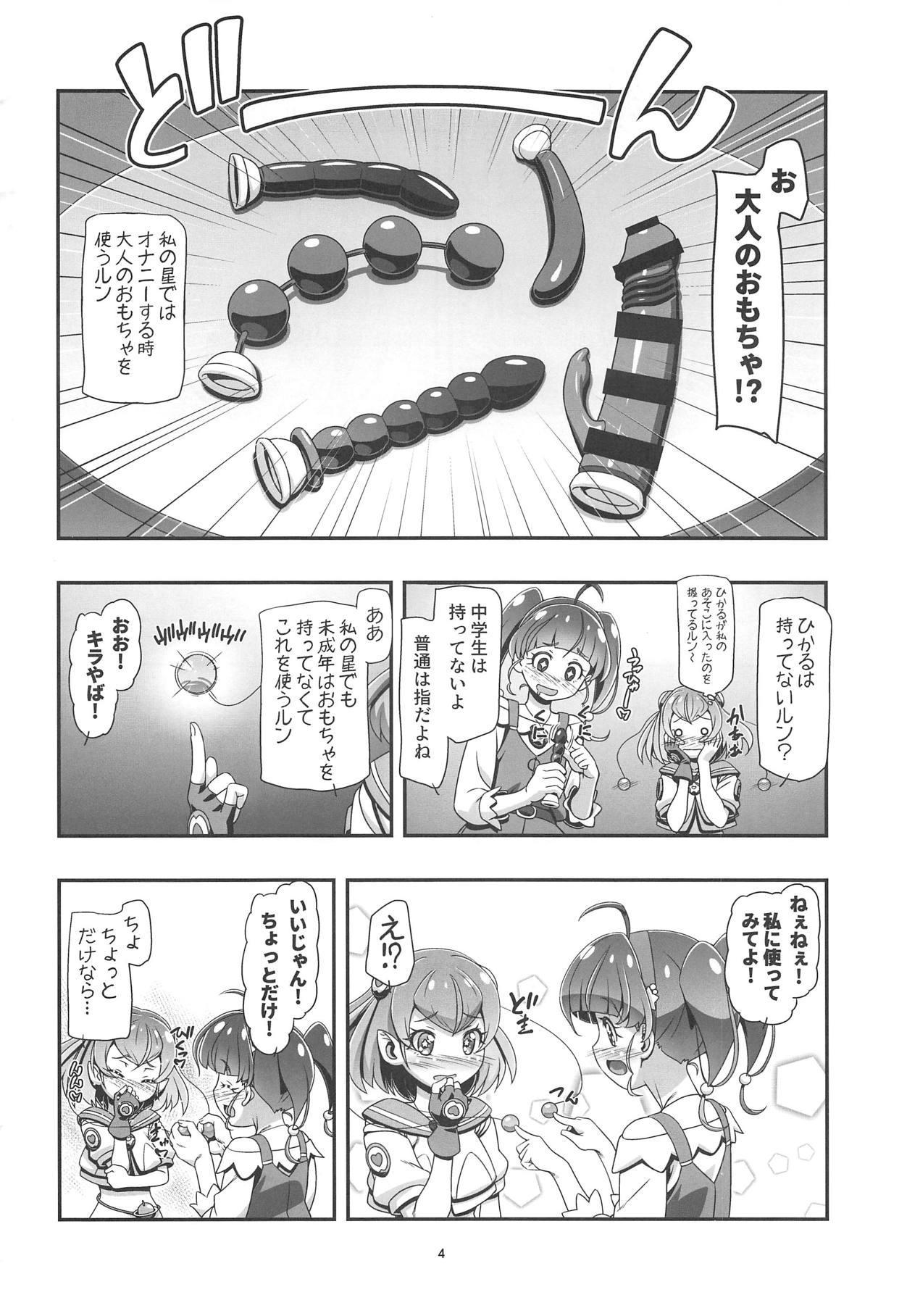 Star Twinkle PuniCure 2