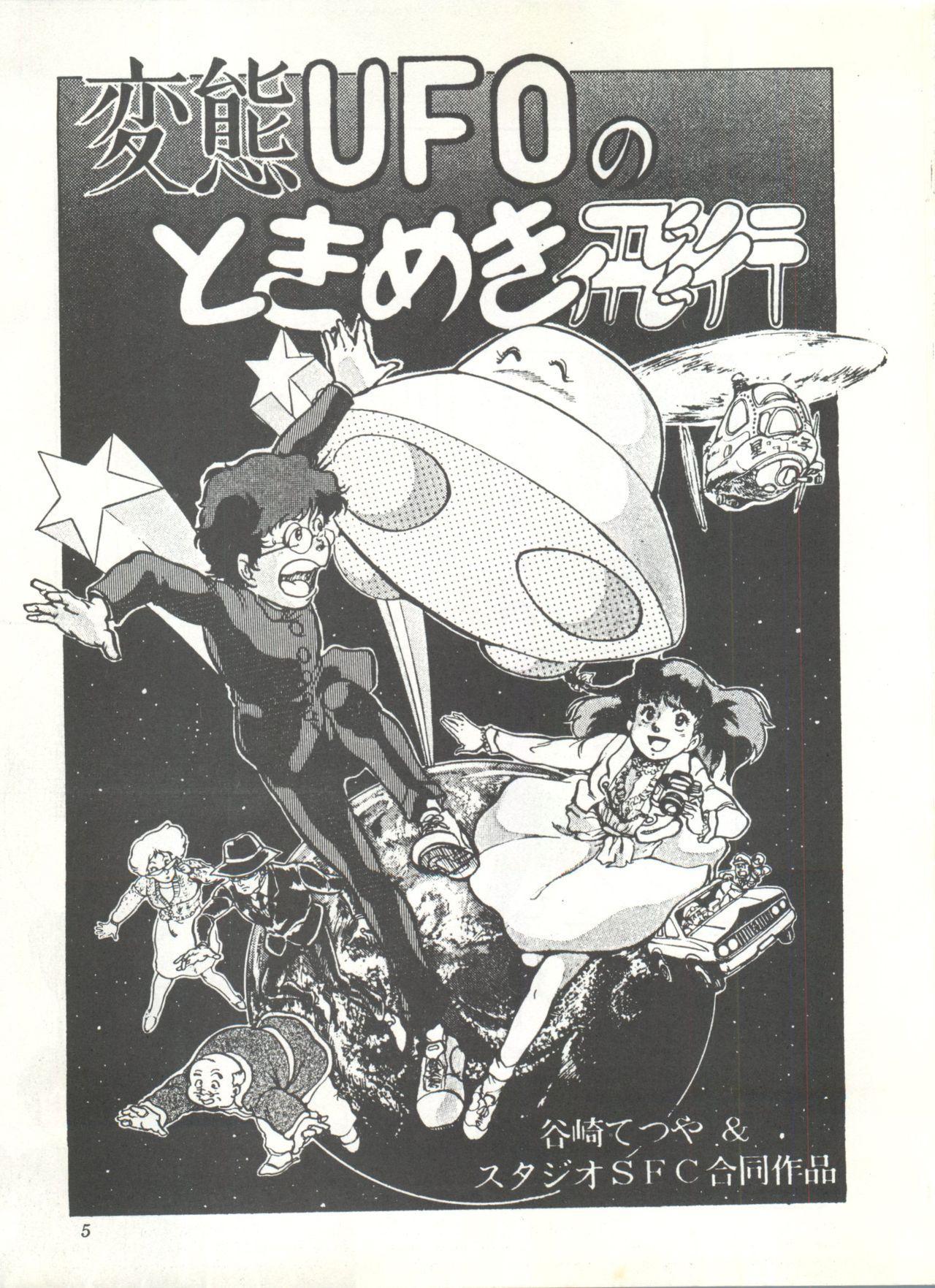 Comic Media Vol.3 9
