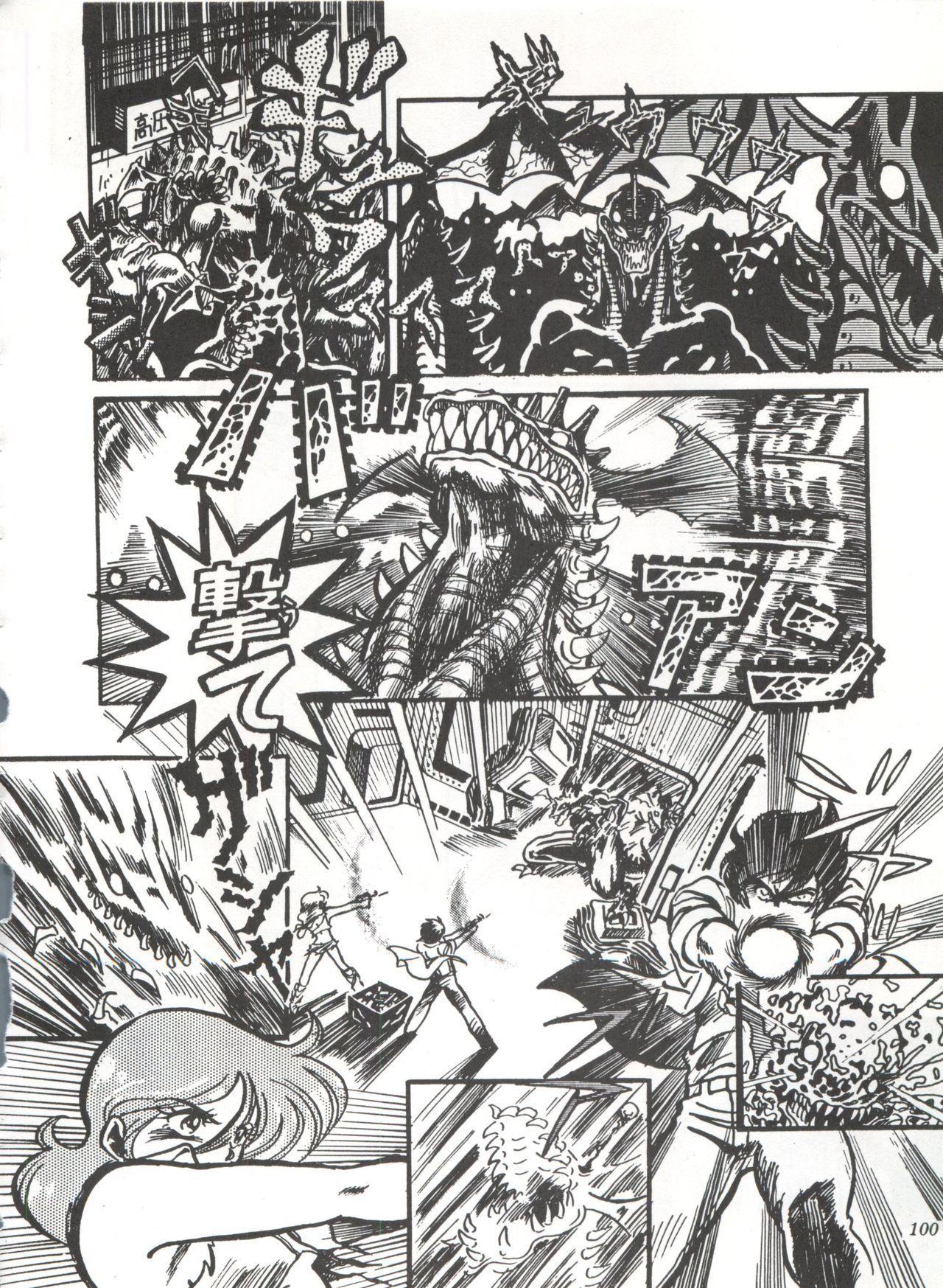 Comic Media Vol.3 103