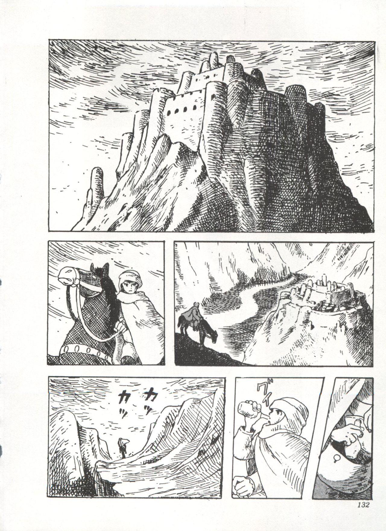 Comic Media Vol.3 135