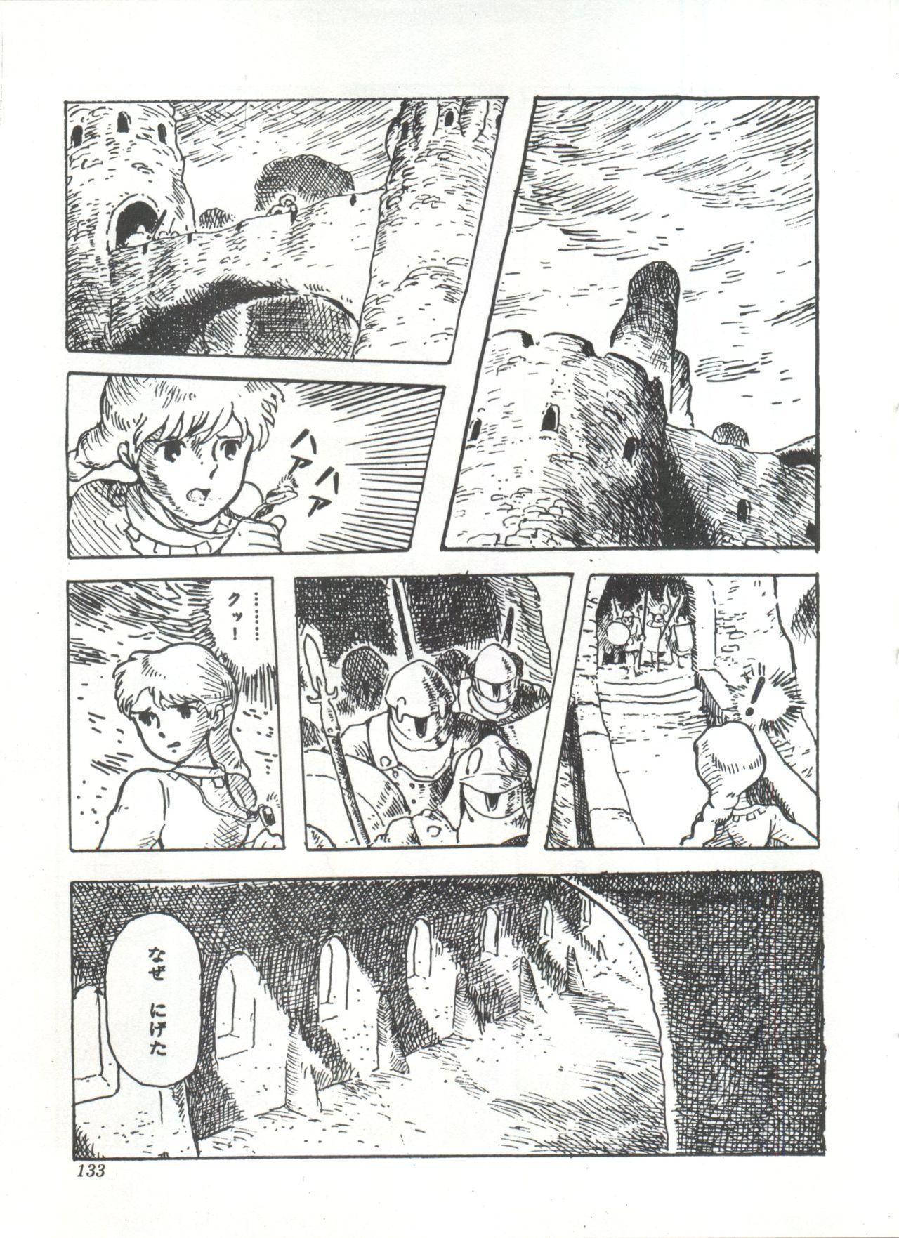 Comic Media Vol.3 136