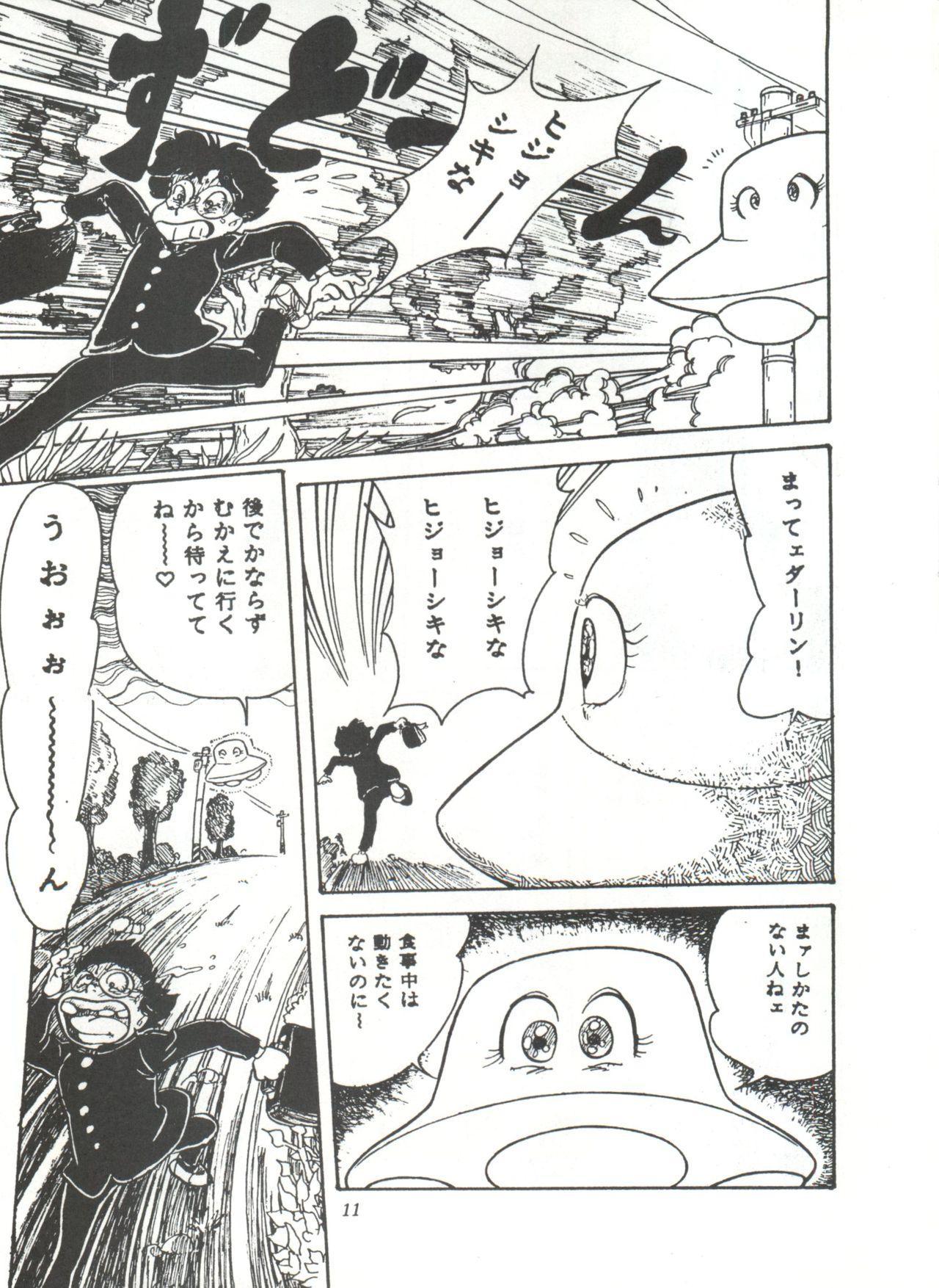 Comic Media Vol.3 15