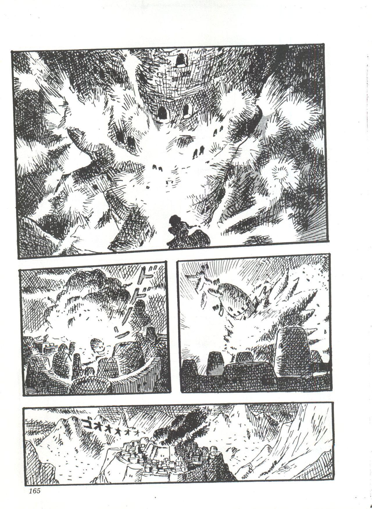 Comic Media Vol.3 168