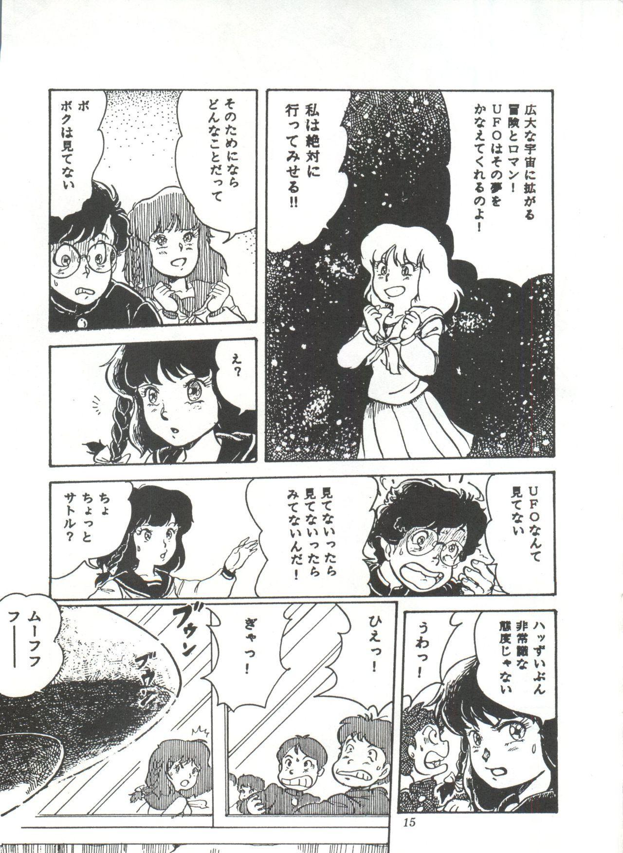 Comic Media Vol.3 19