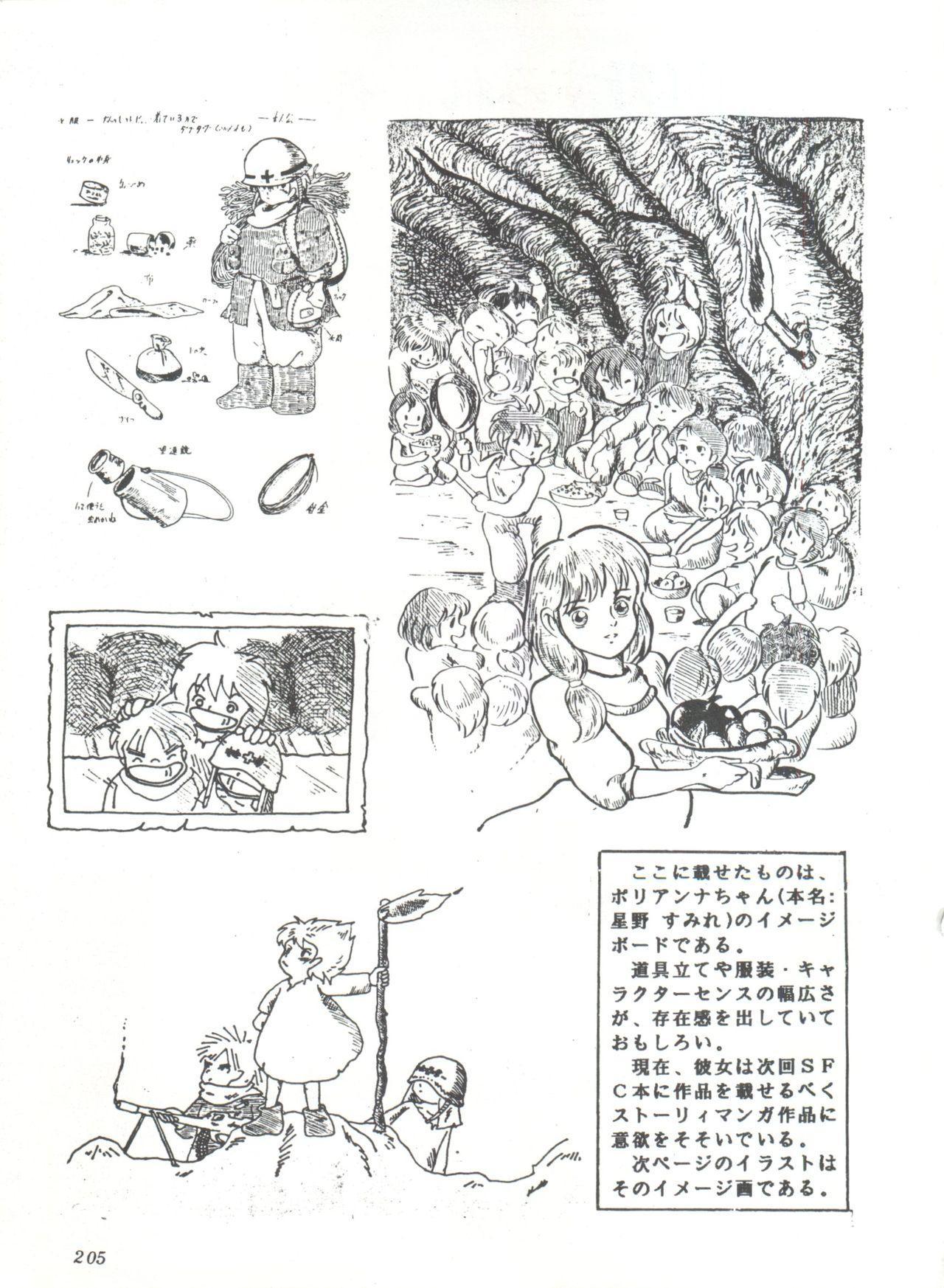 Comic Media Vol.3 208