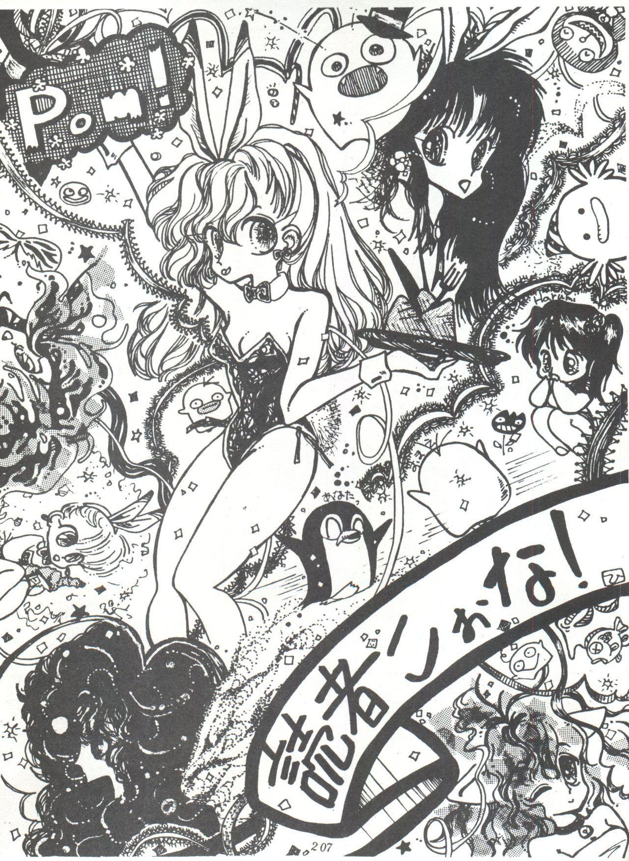 Comic Media Vol.3 210