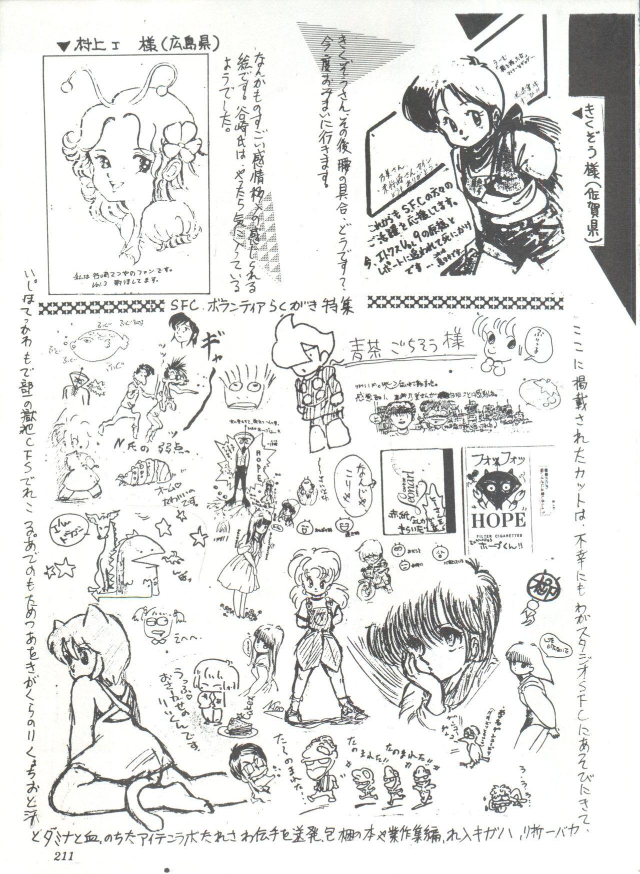 Comic Media Vol.3 214