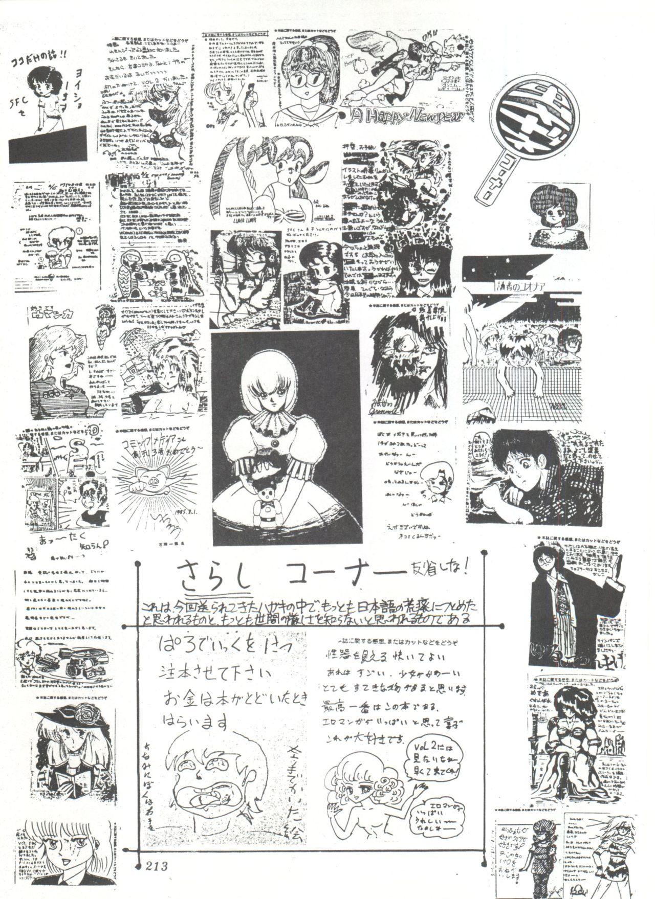 Comic Media Vol.3 216