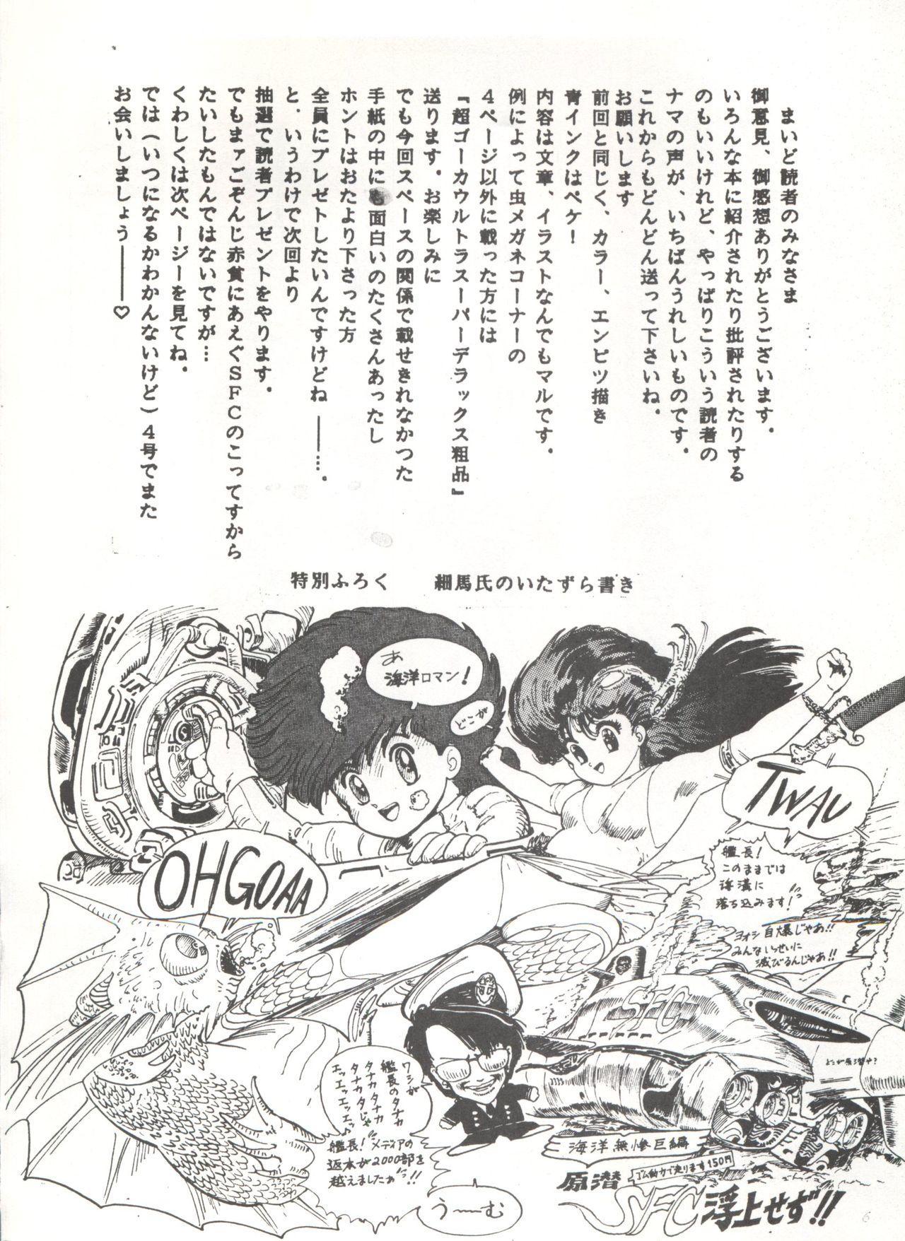 Comic Media Vol.3 219