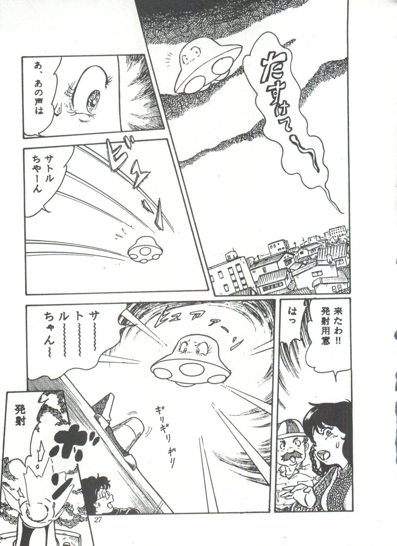 Comic Media Vol.3 31