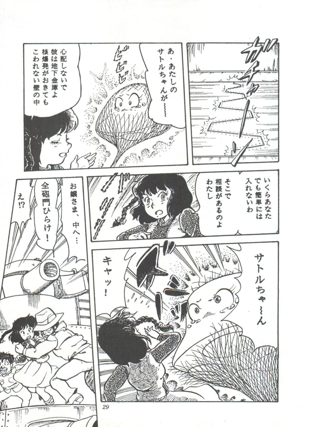 Comic Media Vol.3 33
