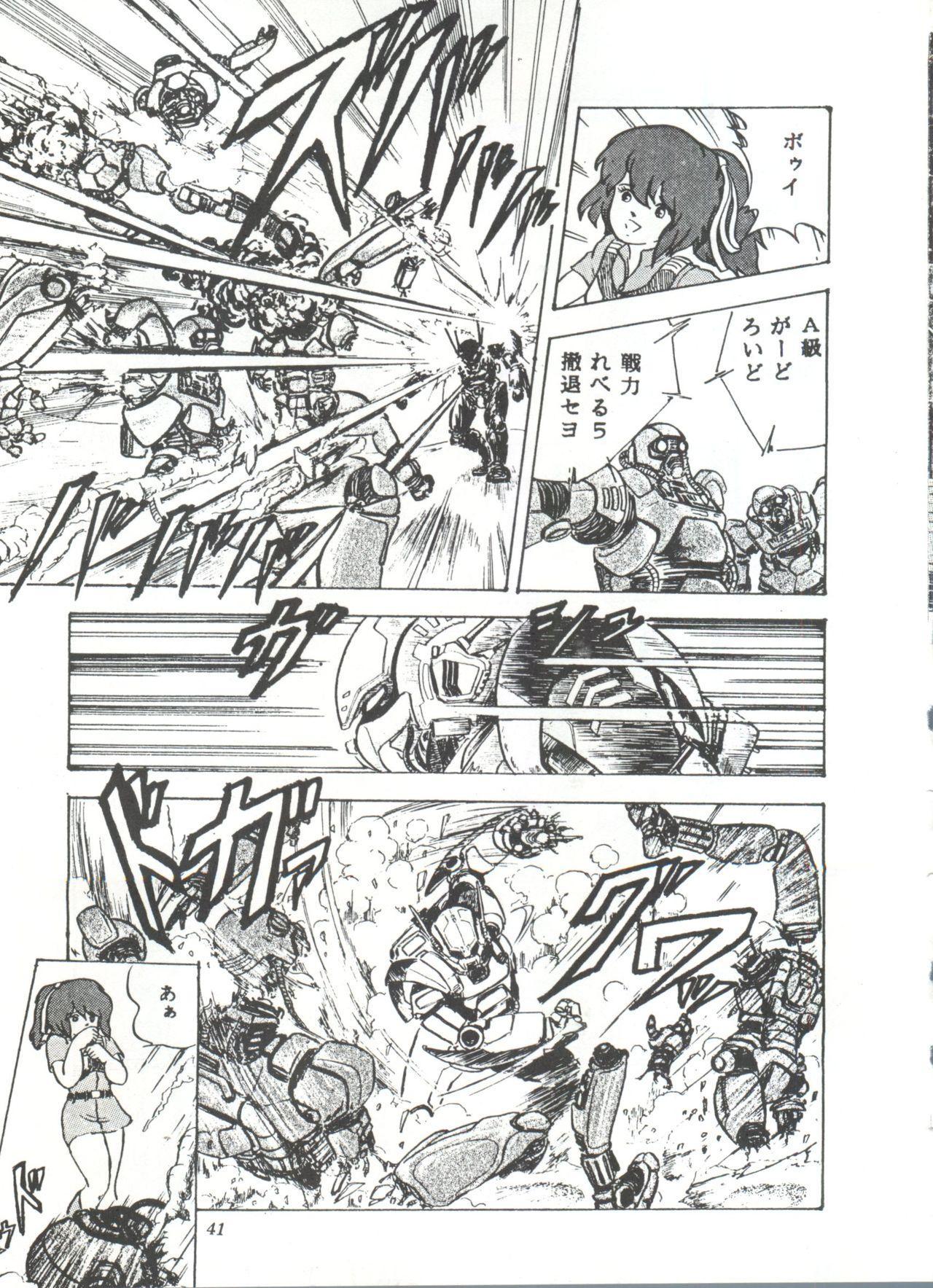 Comic Media Vol.3 44