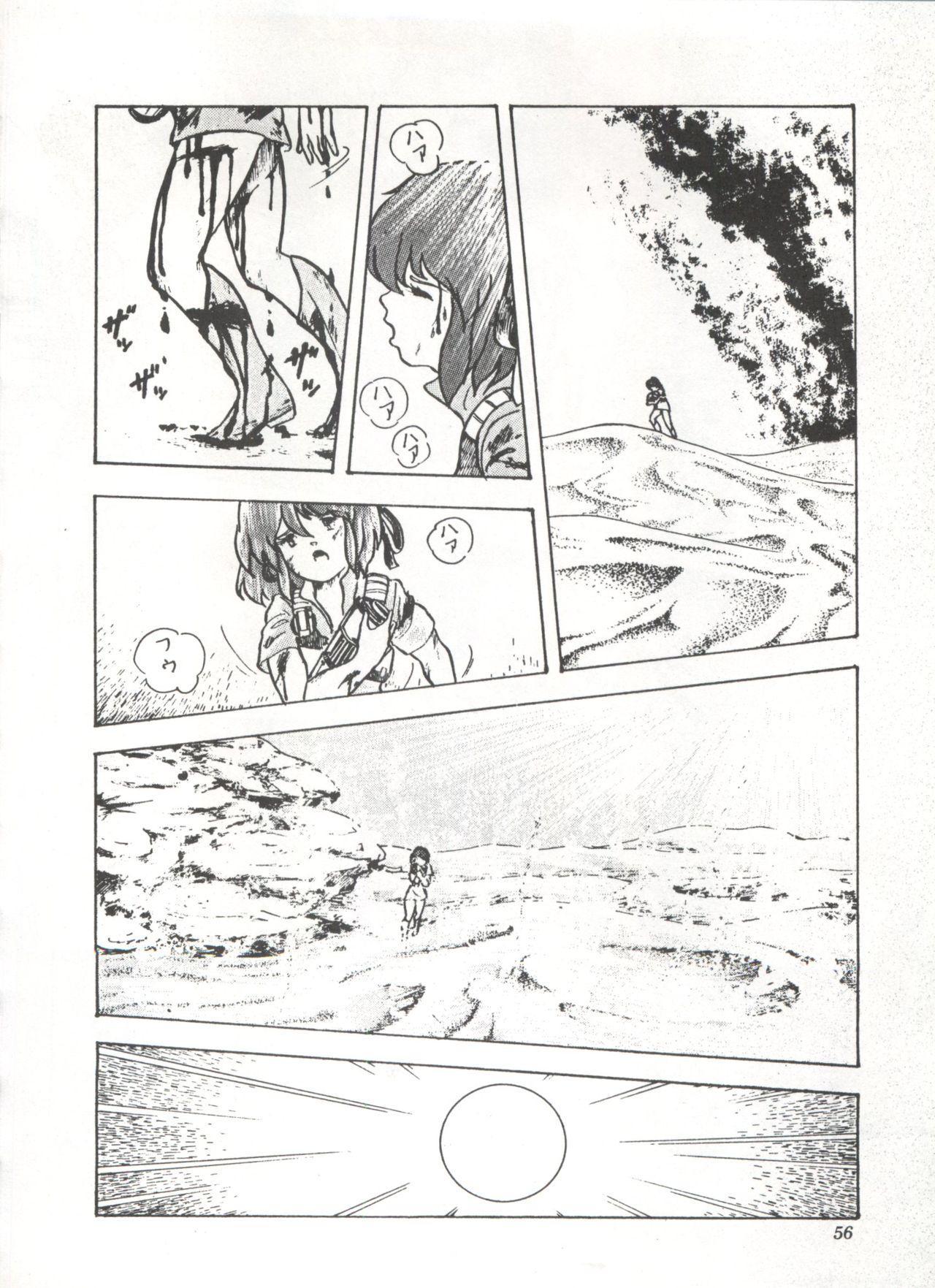 Comic Media Vol.3 59