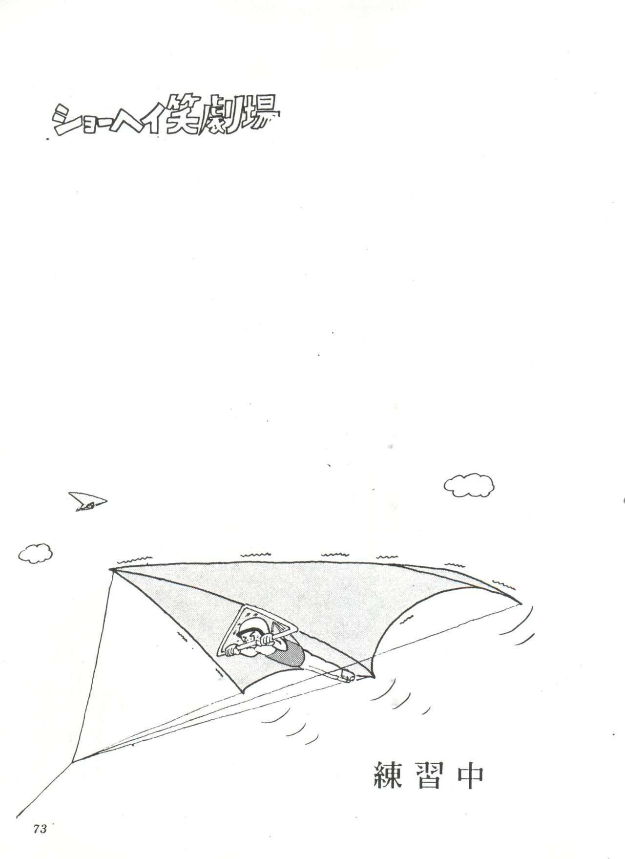 Comic Media Vol.3 76