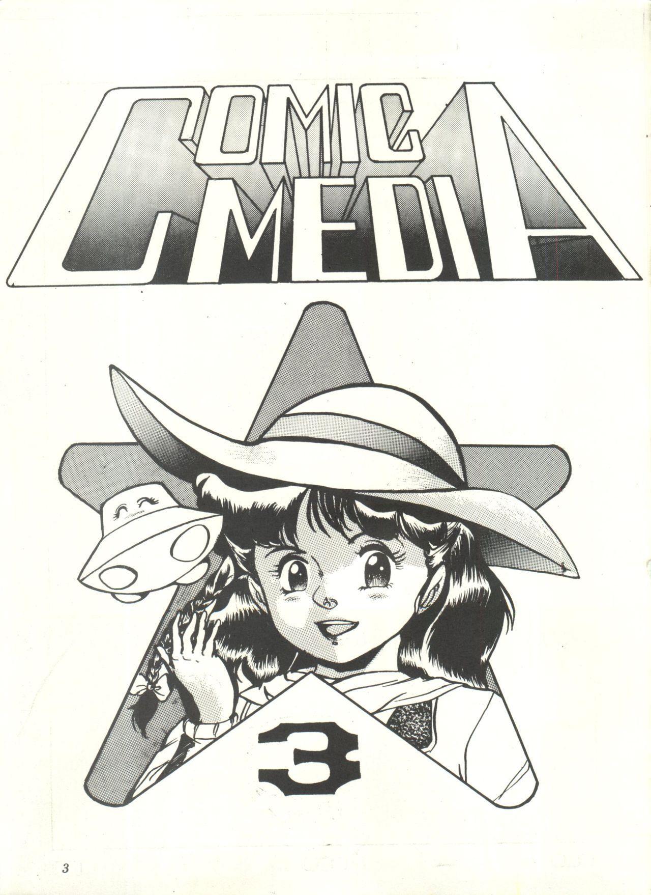 Comic Media Vol.3 7