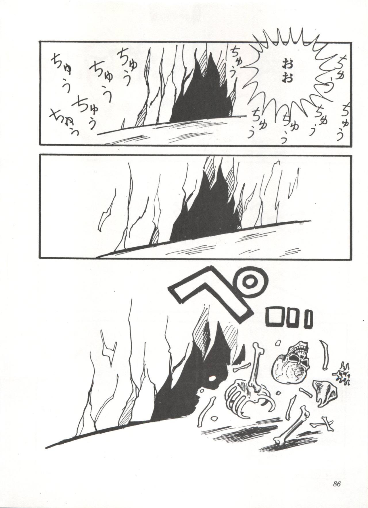 Comic Media Vol.3 89