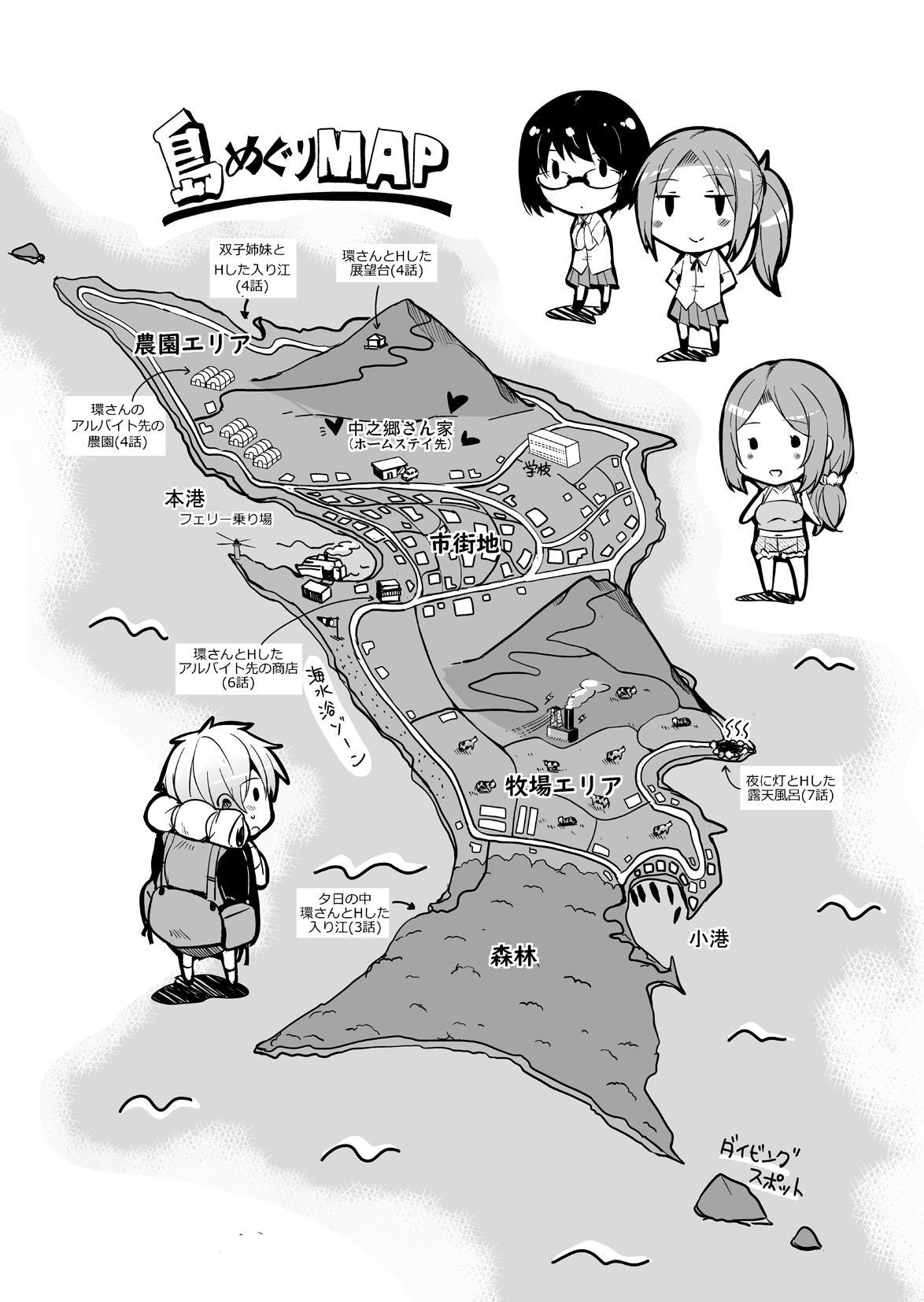 Ritou e Tenkou Shitara Host Family ga Dosukebe de Komaru Soushuuhen 208