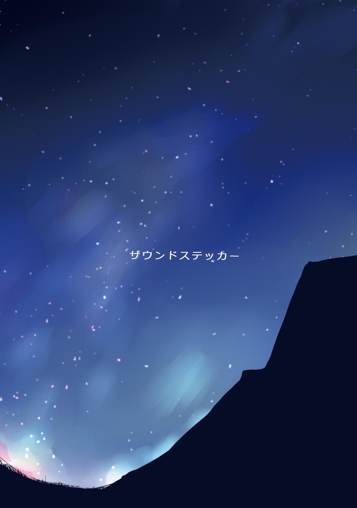 Ritou e Tenkou Shitara Host Family ga Dosukebe de Komaru Soushuuhen 211