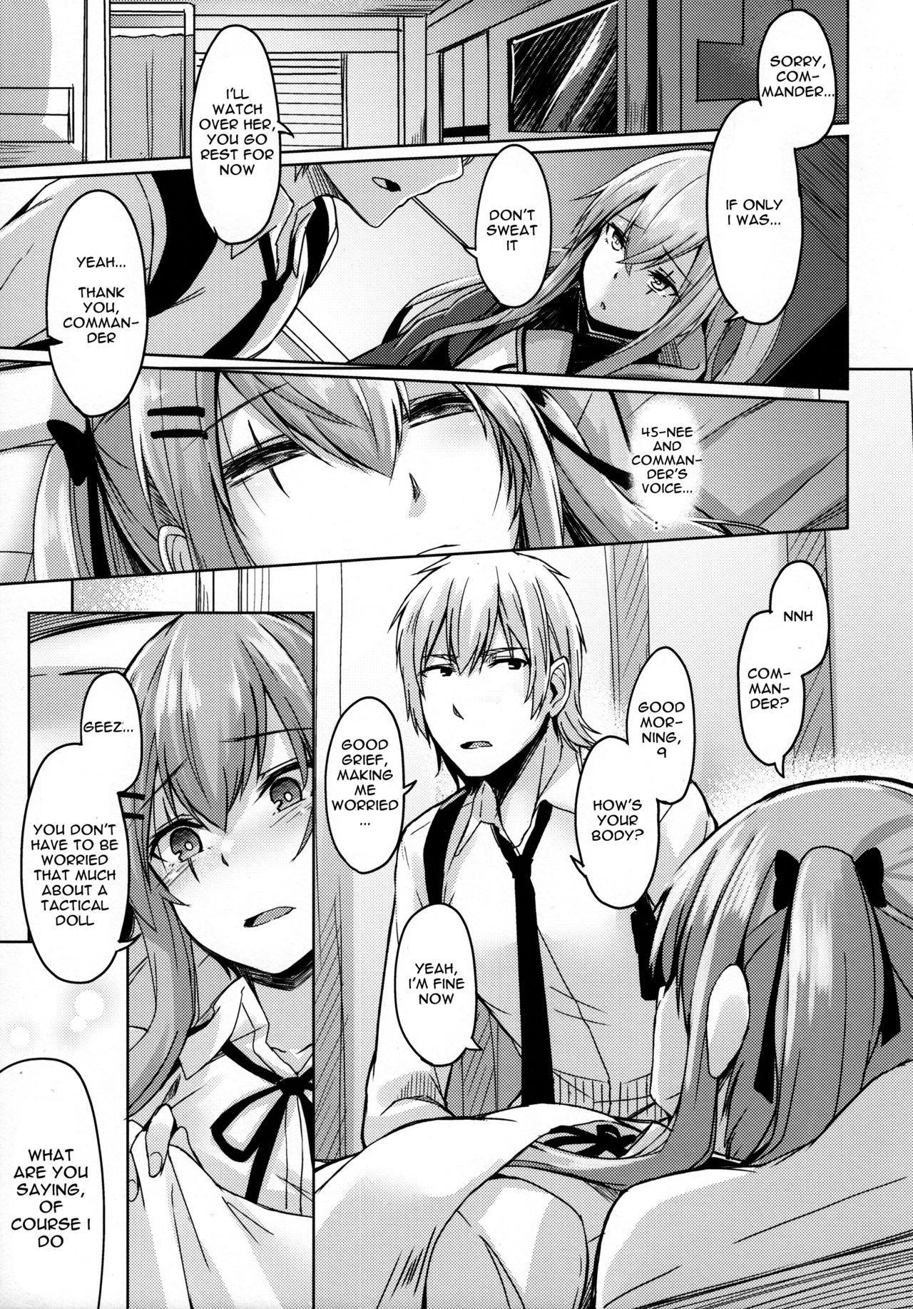 UMP Kazoku Keikaku   UMP Family Plan 5