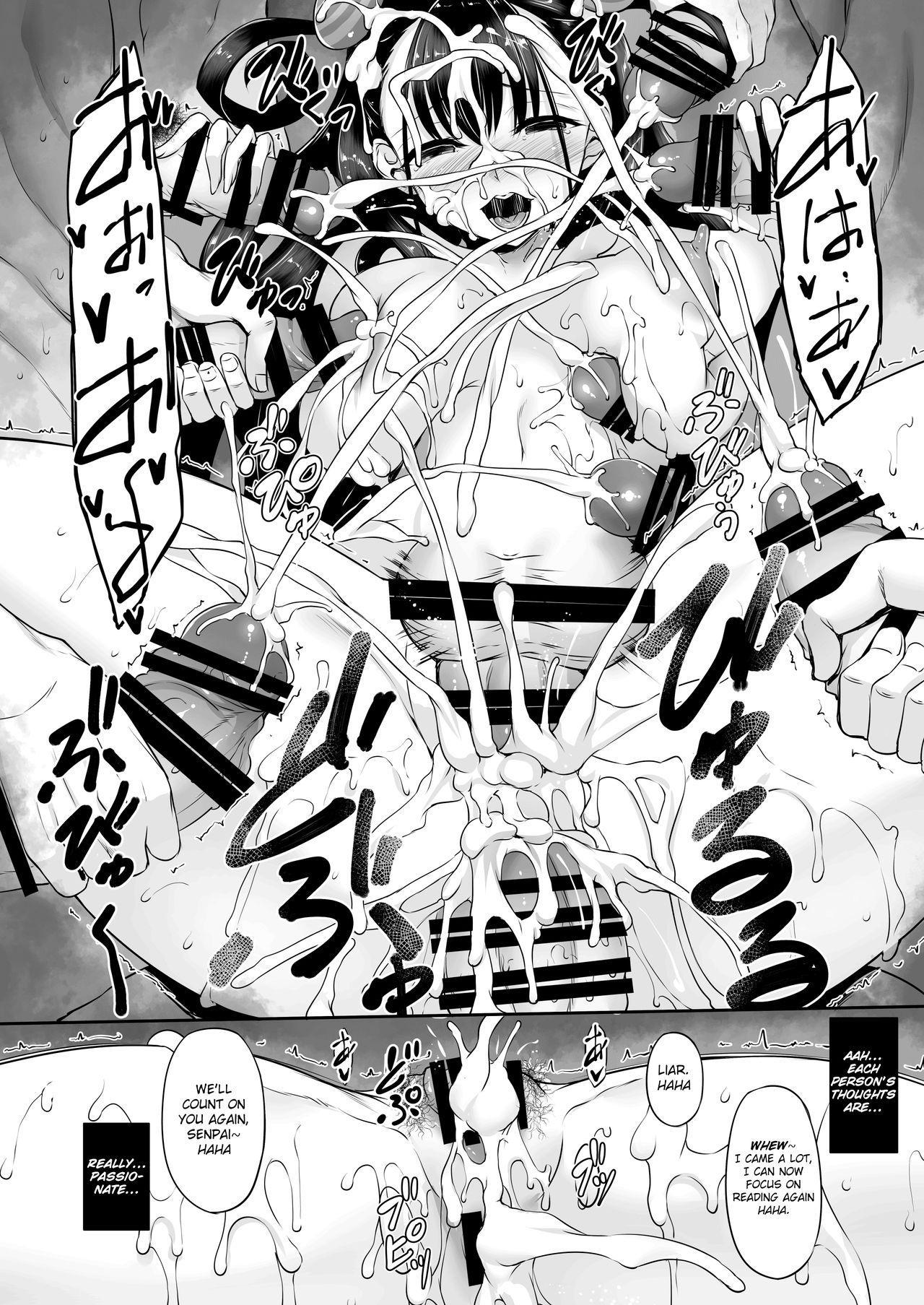 Omoi Tsuzuru 24