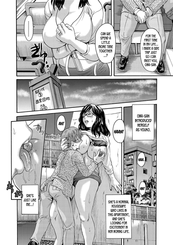 Oku-sama to Kiken na Bus Mikkai | A Risky and Secret Meeting with the Madam in the Bus 9