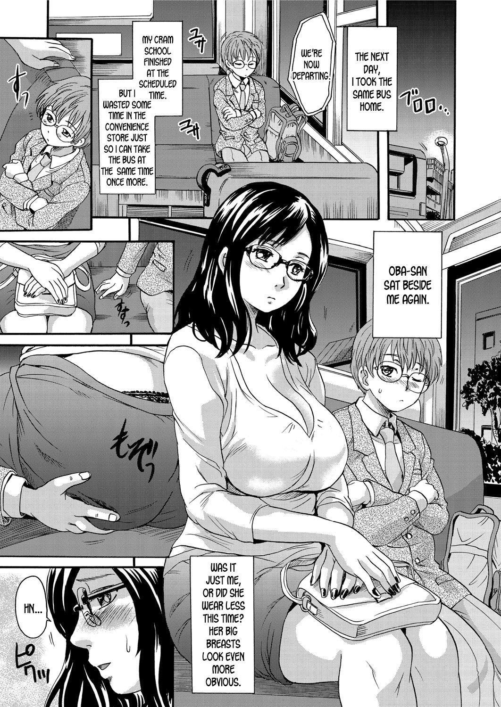 Oku-sama to Kiken na Bus Mikkai | A Risky and Secret Meeting with the Madam in the Bus 4
