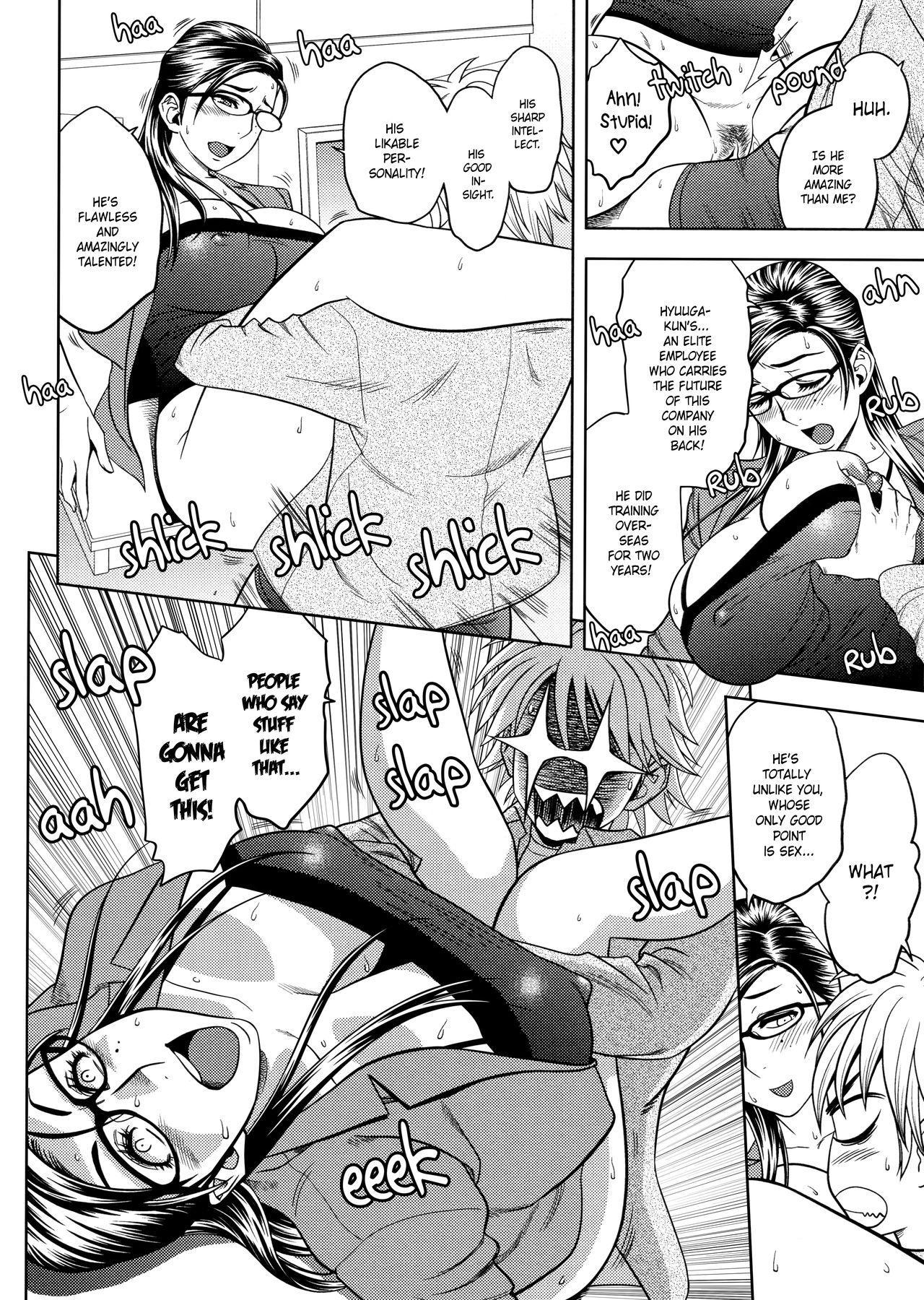 [Tatsunami Youtoku, Yamazaki Masato] Bijin Henshuu-chou no Himitsu | Beautiful Editor-in-Chief's Secret Ch. 1-5 [English] [Forbiddenfetish77, Red Vodka, Crystalium] [Decensored] 67