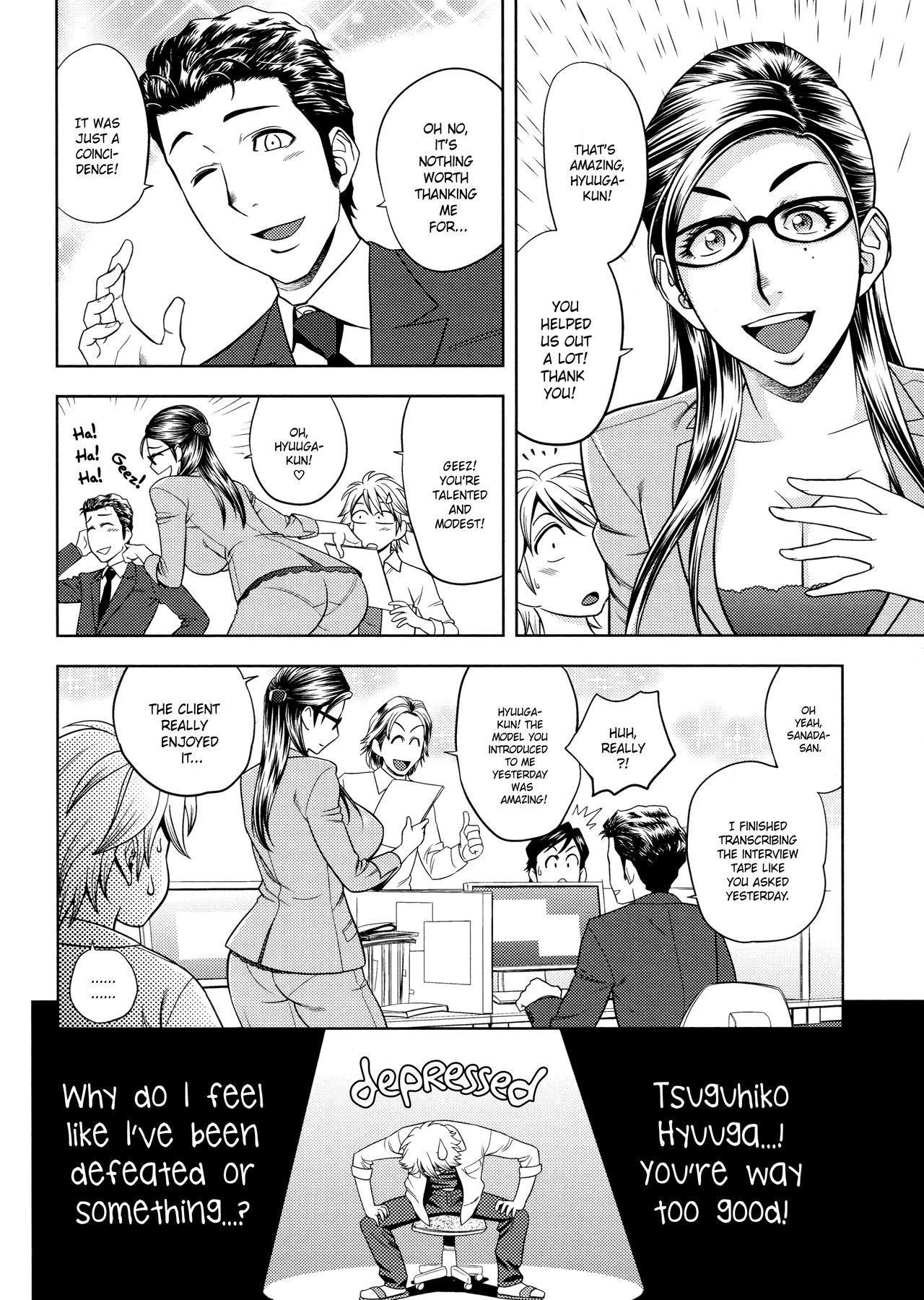 [Tatsunami Youtoku, Yamazaki Masato] Bijin Henshuu-chou no Himitsu | Beautiful Editor-in-Chief's Secret Ch. 1-5 [English] [Forbiddenfetish77, Red Vodka, Crystalium] [Decensored] 71