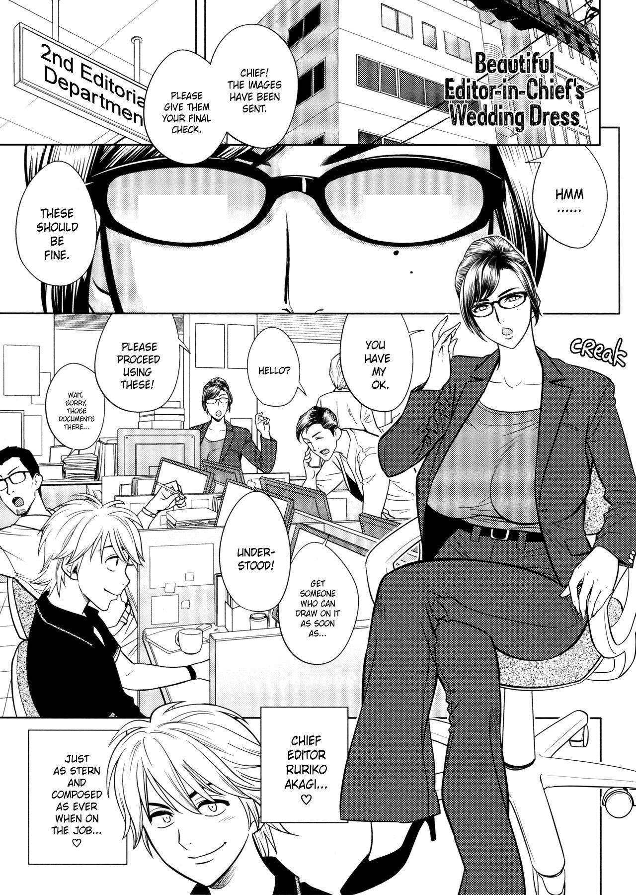 [Tatsunami Youtoku, Yamazaki Masato] Bijin Henshuu-chou no Himitsu | Beautiful Editor-in-Chief's Secret Ch. 1-5 [English] [Forbiddenfetish77, Red Vodka, Crystalium] [Decensored] 82