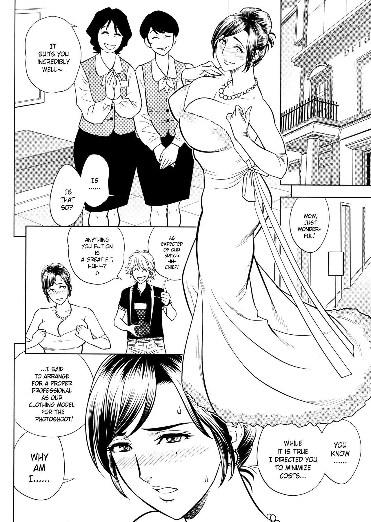 [Tatsunami Youtoku, Yamazaki Masato] Bijin Henshuu-chou no Himitsu | Beautiful Editor-in-Chief's Secret Ch. 1-5 [English] [Forbiddenfetish77, Red Vodka, Crystalium] [Decensored] 85