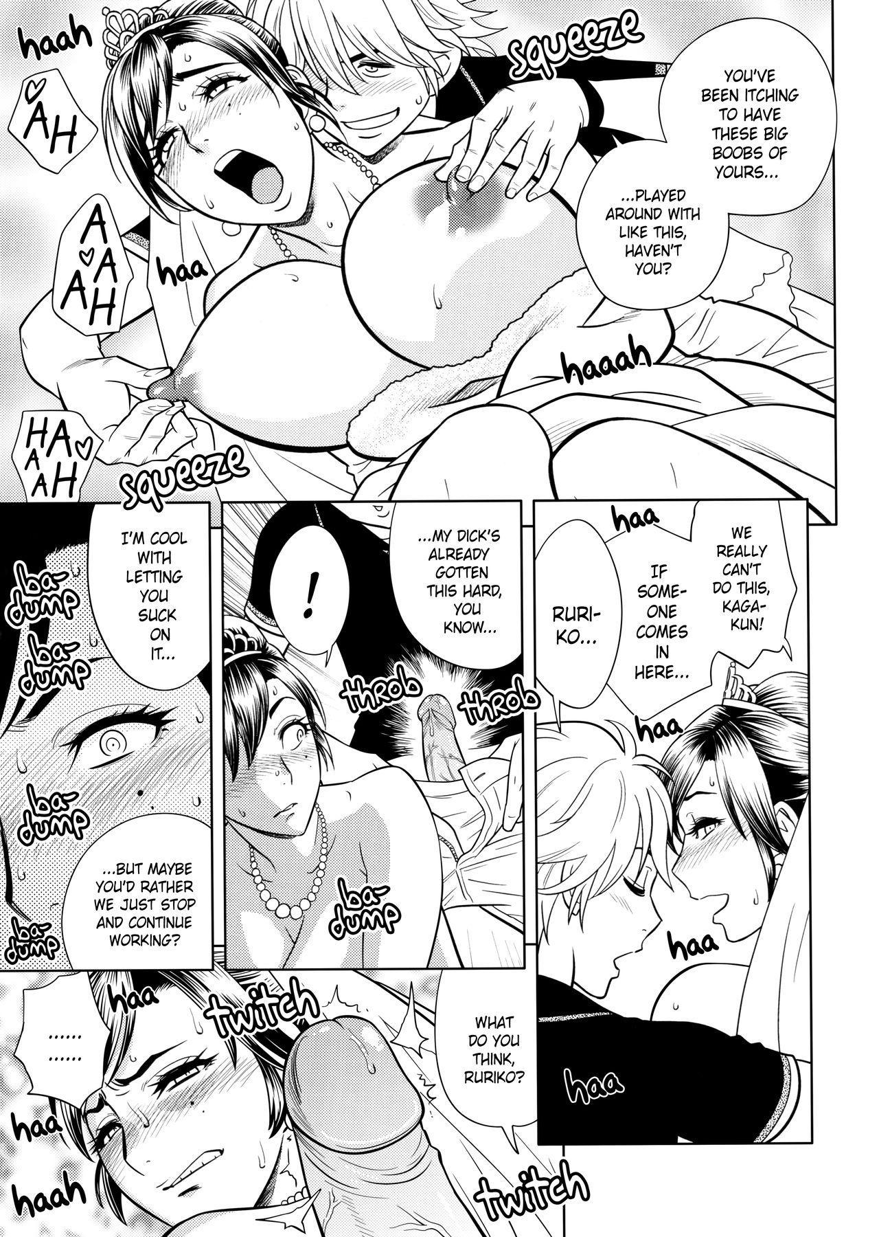 [Tatsunami Youtoku, Yamazaki Masato] Bijin Henshuu-chou no Himitsu | Beautiful Editor-in-Chief's Secret Ch. 1-5 [English] [Forbiddenfetish77, Red Vodka, Crystalium] [Decensored] 90