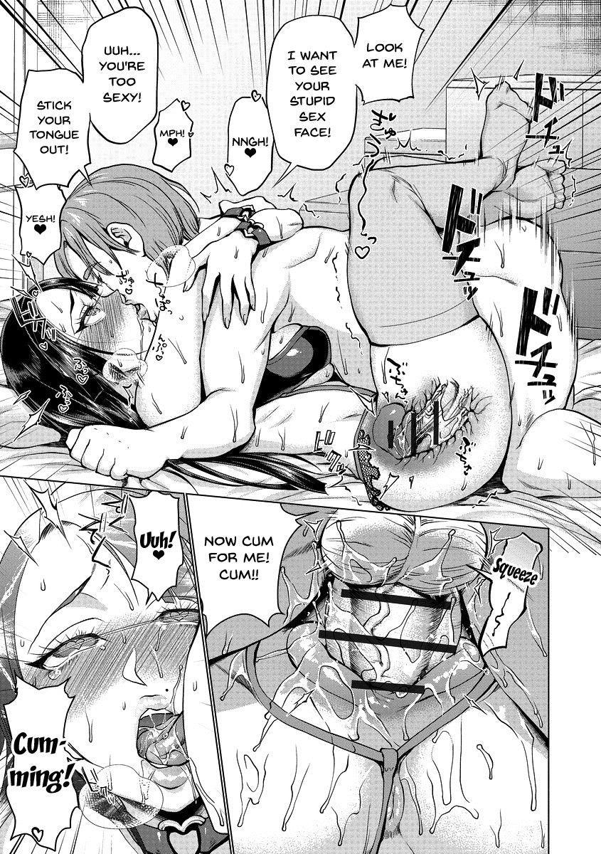 Saimin Kyousei Love Love Tanetsuke | Hypno Coerced Love Mating Ch.1-6 15